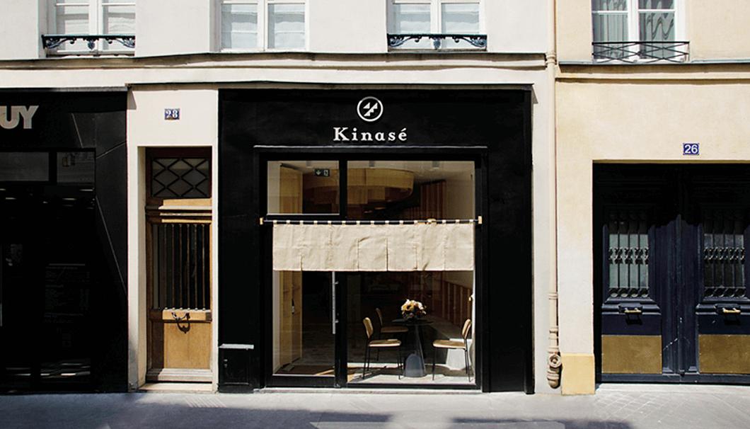 フランス・パリにある新潟の情報を発信するアンテナショップ「Kinase(キナセ)」