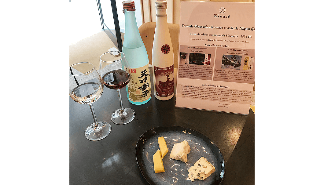 日本酒とチーズのテイスティングセット。個性のあるブルーチーズやヤギのチーズと日本酒がうまく調和する。