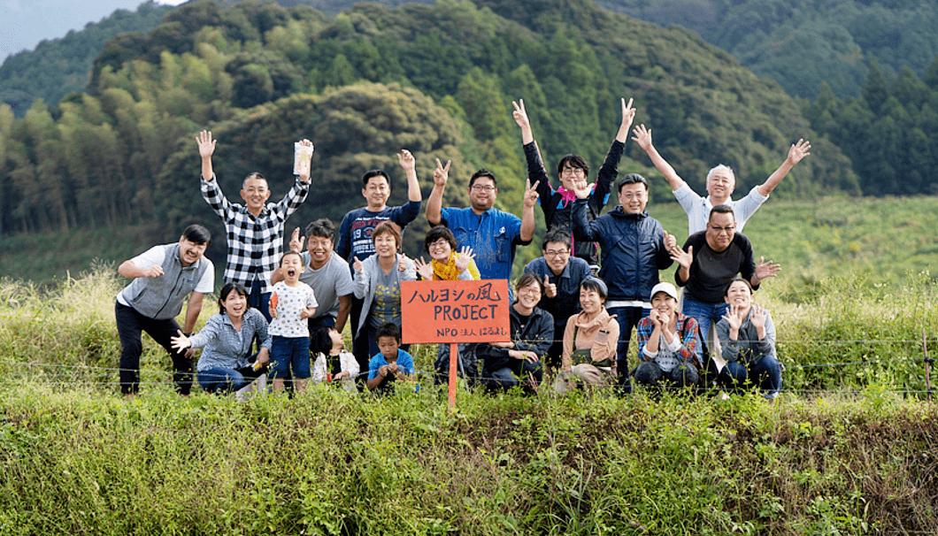 「晴好 HARUYOSHI」酒プロジェクトのメンバー