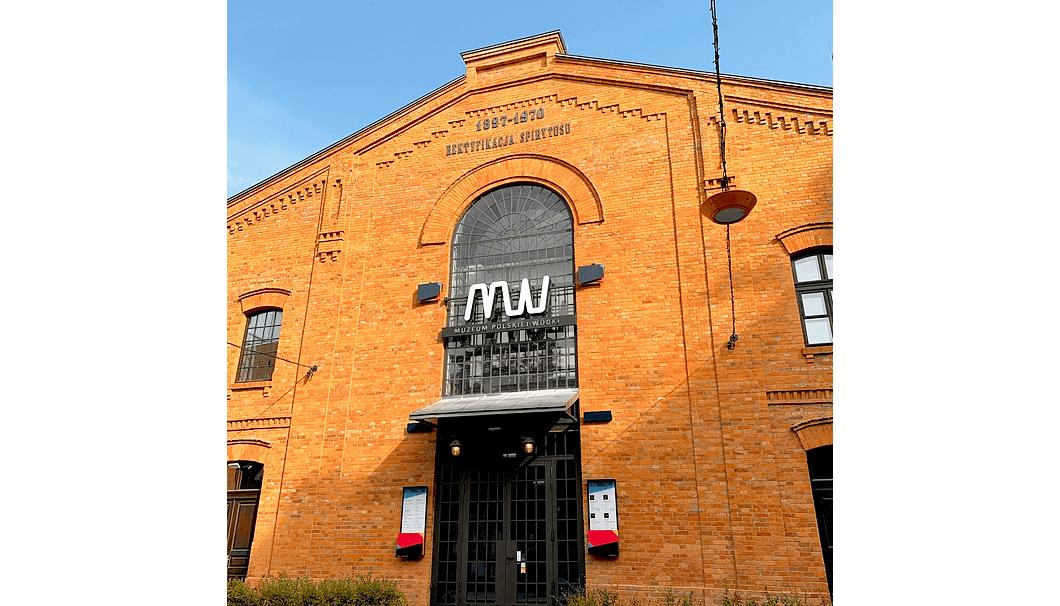 ワルシャワにあるウォッカ博物館