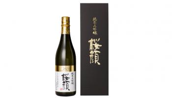 桜顔 2021金賞受賞酒 純米大吟醸
