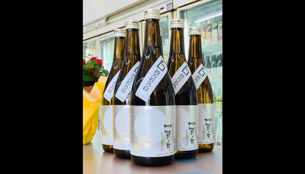 石川県産ブランド酒米飲みつくしキャンペーン