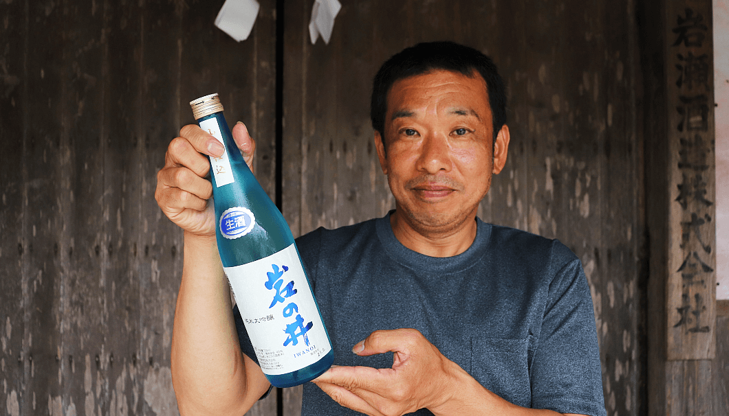 岩瀬酒造 11代目蔵元 岩瀬能和さん
