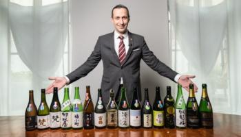 Kura Master 2021の受賞酒