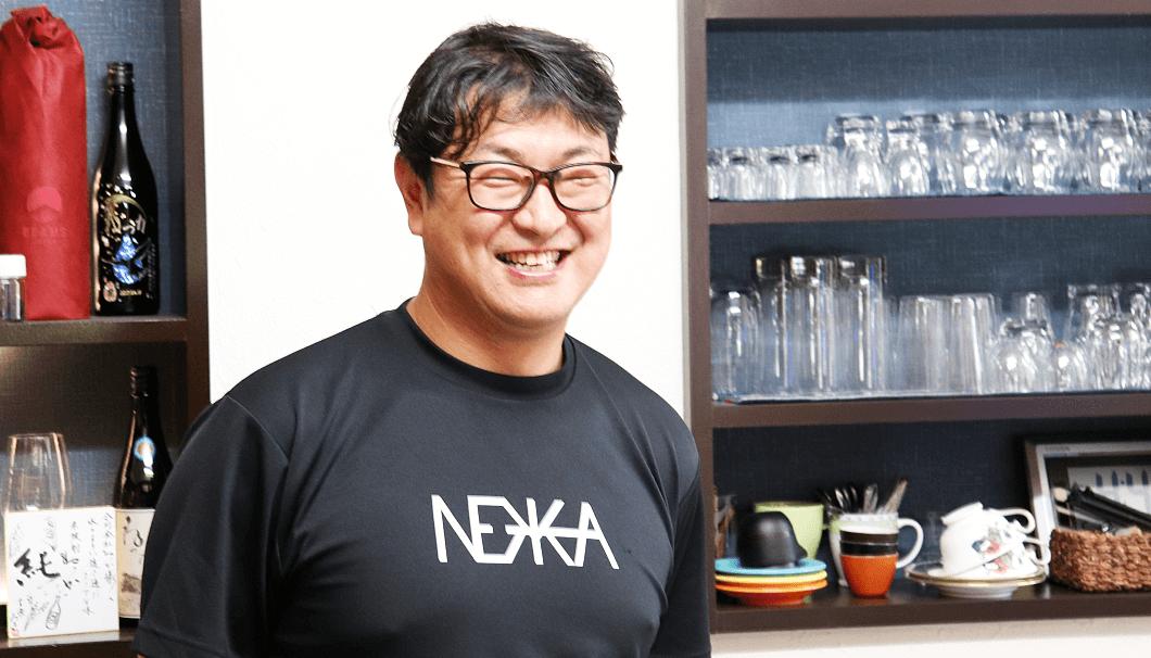 「合同会社ねっか」代表社員の脇坂斉弘さん