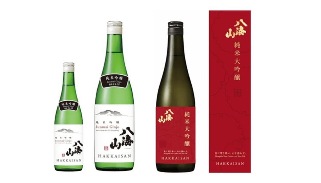 八海山 新純米酒