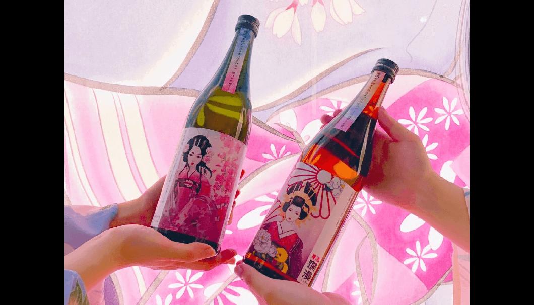 湯沢七夕絵どうろうまつりオリジナルボトル 純米大吟醸&純米吟醸 飲み比べペアセット