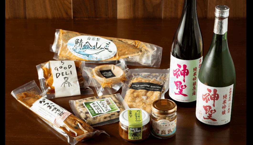 「京の食をご自宅で」山本本家×GOOD NATURE STATIONコラボセット
