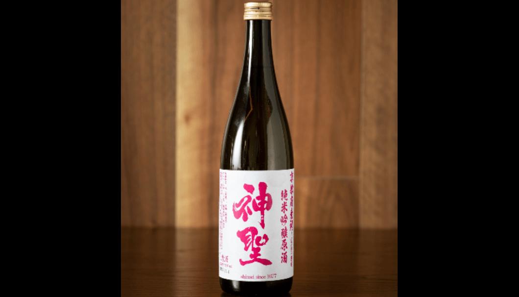 神聖 祝純米吟醸 原酒
