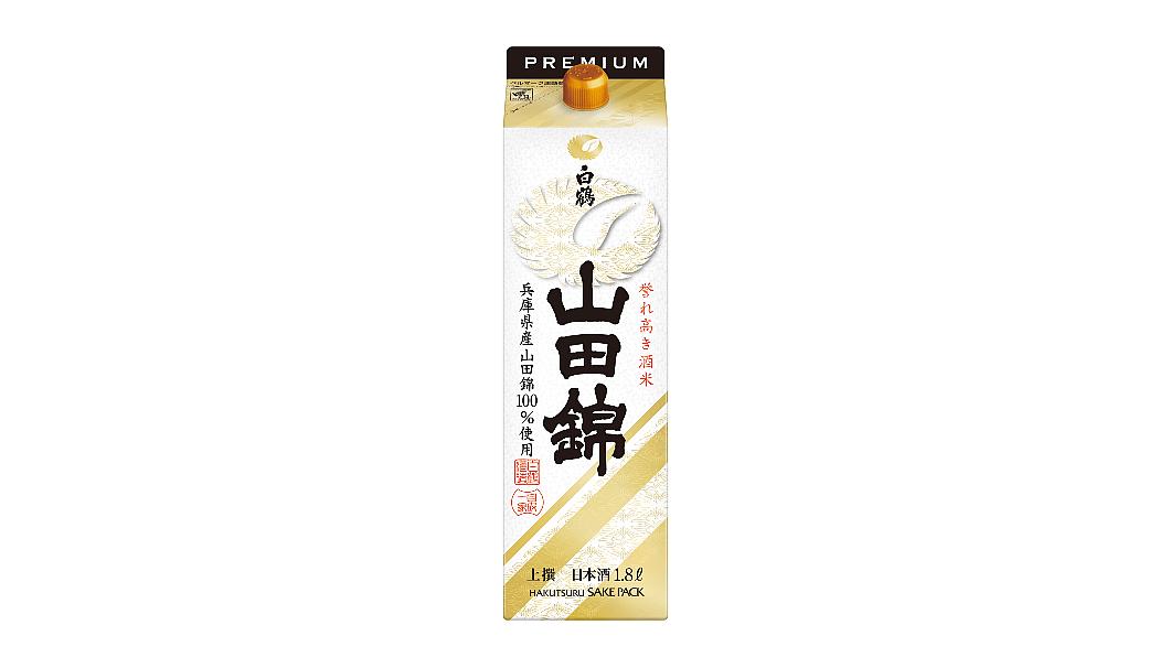 白鶴「上撰 白鶴 サケパック 山田錦」