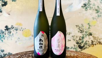 小浜酒造「大吟醸わかさ」(写真左)と「純米大吟醸わかさ」