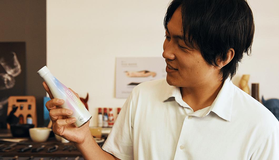 沢の鶴 マーケティング室 副主任 青木崇史さん