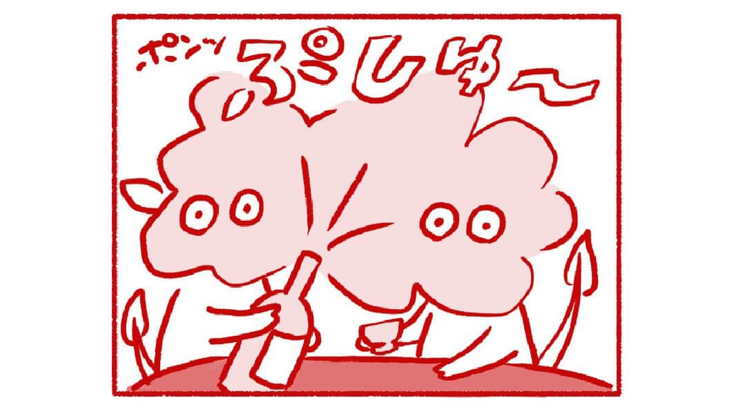 ハネオツパイのハネオくんがゆく、SAKETIMESオリジナル日本酒マンガ「ハネぽん」の第13話