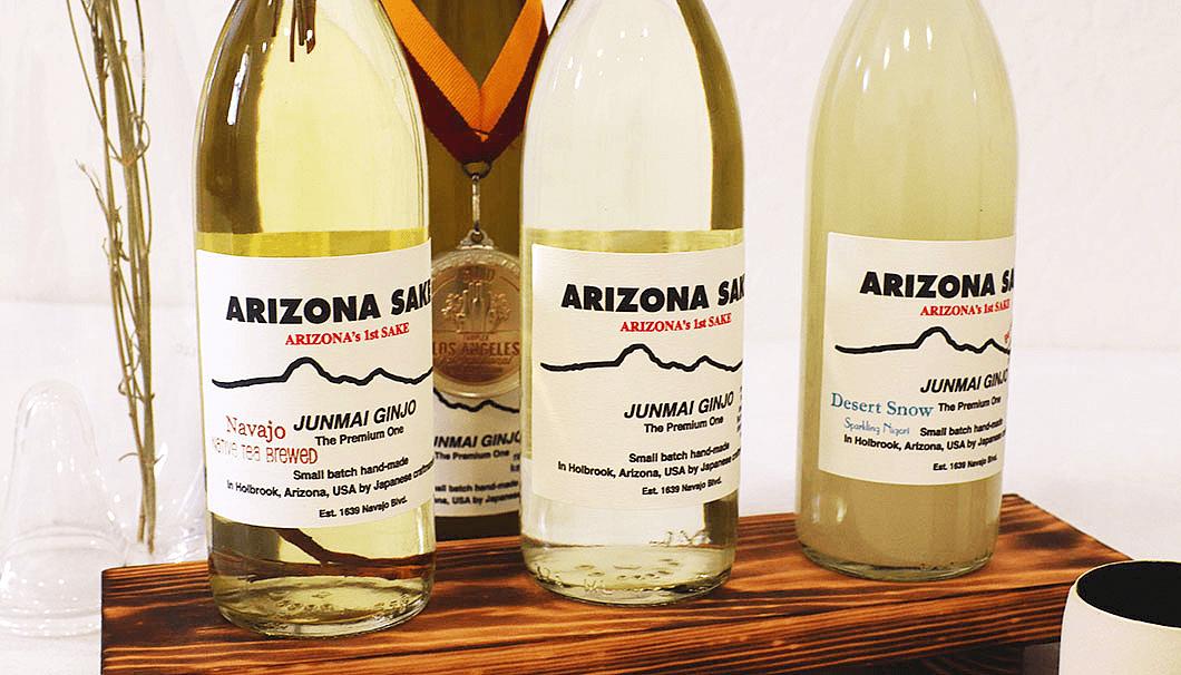 Arizona Sakeの商品