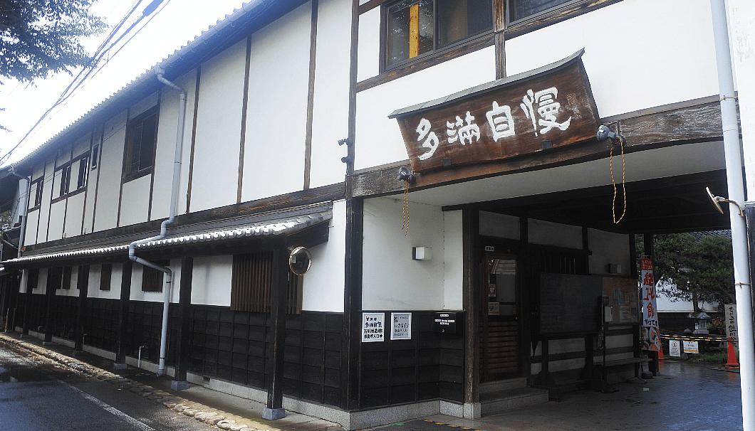 石川酒造外観