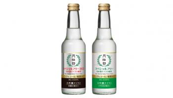 月桂冠株式会社(京都市伏見区)は、日本酒テイスト飲料「スペシャルフリー辛口」「スペシャルフリー」