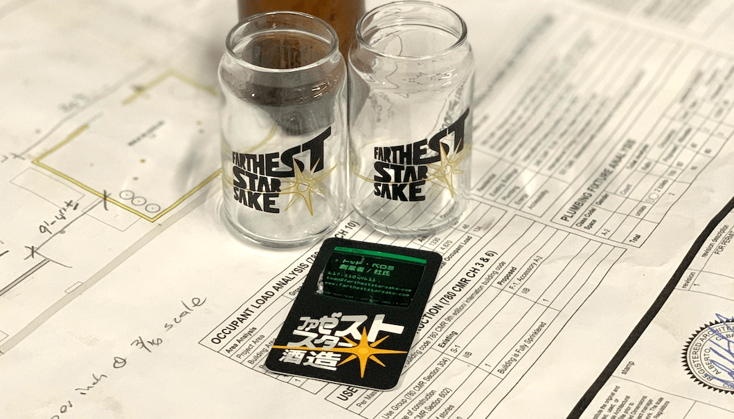 Farthest Star Sakeのカップとロゴ