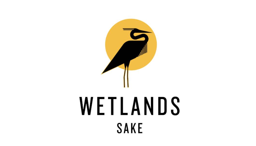 「Wetlands Sake」のロゴ