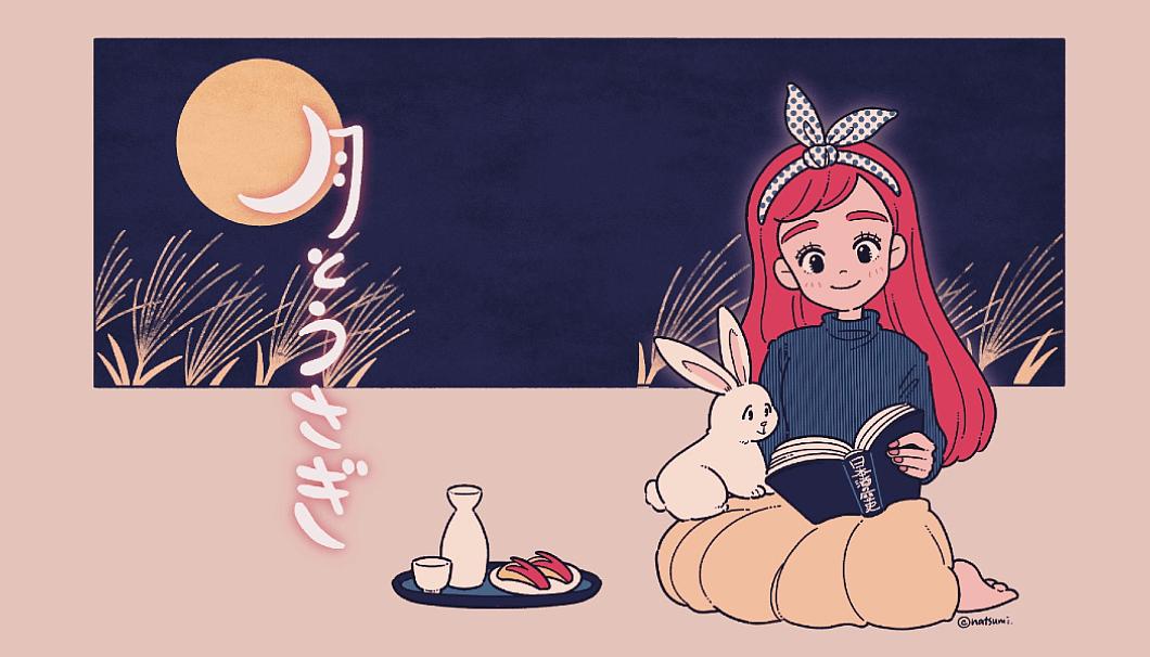 日本酒にしよう「月とうさぎ」