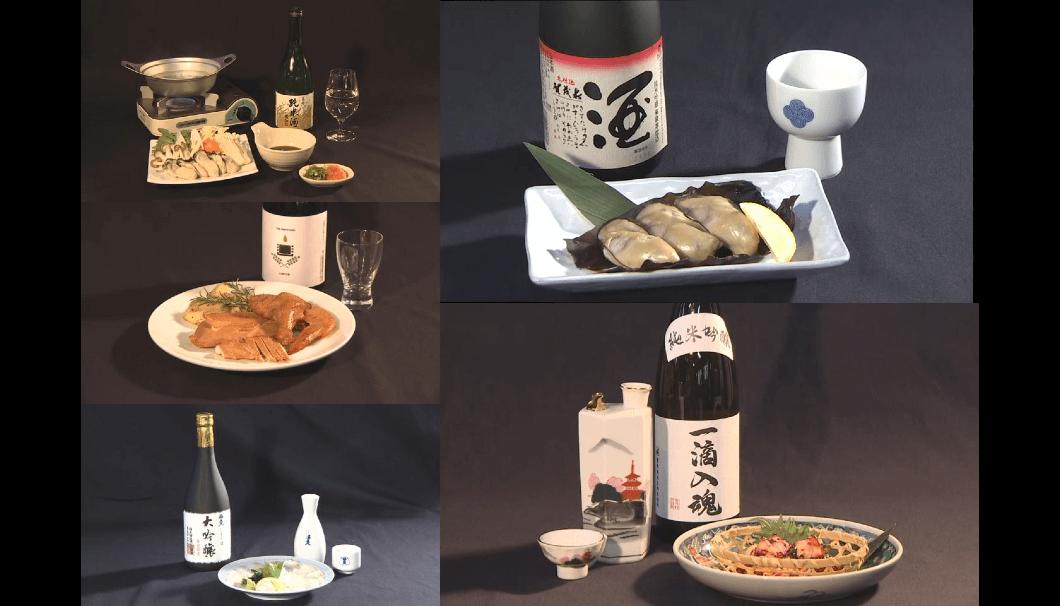 東広島の日本酒の魅力を全国に発信する「東広島のお酒と料理のペアリング動画」